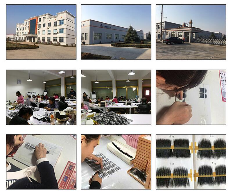 miusi-factory